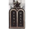 Chaplain-Jewish