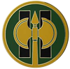 11th Military Police Brigade