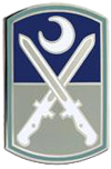 218th Maneuver Enhancement Brigade