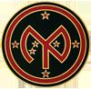 27th Infantry Brigade Combat Team