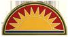 41st Infantry Brigade Combat Team
