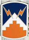 7th Signal Brigade