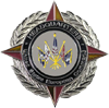 US European Command