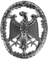 German Military Proficiency Silver