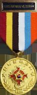 Korean War Veterans Ambassador of Peace Medal