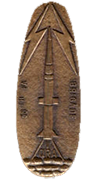 Pershing Professional Badge (Bronze)
