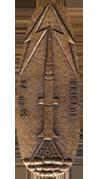 Pershing Professional Badge (Bronze)