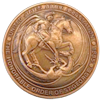 Order of Saint George (Bronze)
