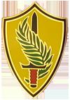 USAE Central Command