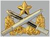 Republic of Vietnam - Ranger